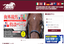 worldracenewscom-0003