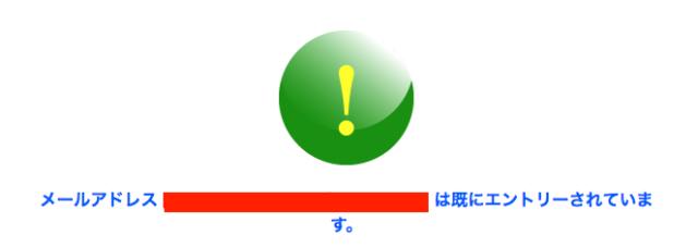 %e3%82%b9%e3%82%af%e3%83%aa%e3%83%bc%e3%83%b3%e3%82%b7%e3%83%a7%e3%83%83%e3%83%88-2018-04-06-18-18-47