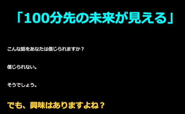 1tentekichu0003