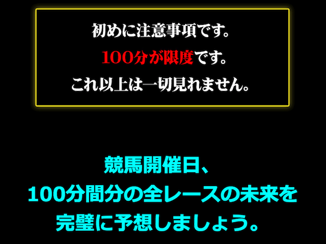 1tentekichu0004