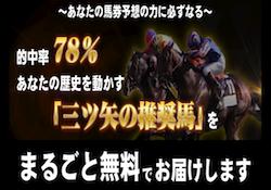mitsuya0001