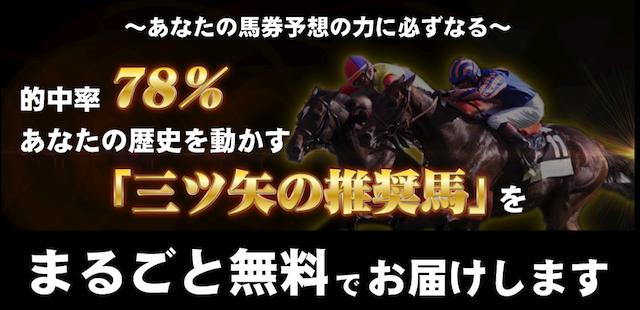mitsuya0002