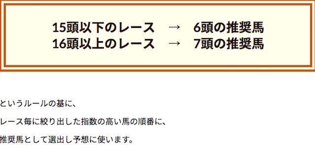 mitsuya0003