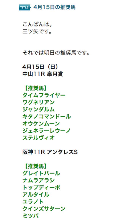 mitsuya0004
