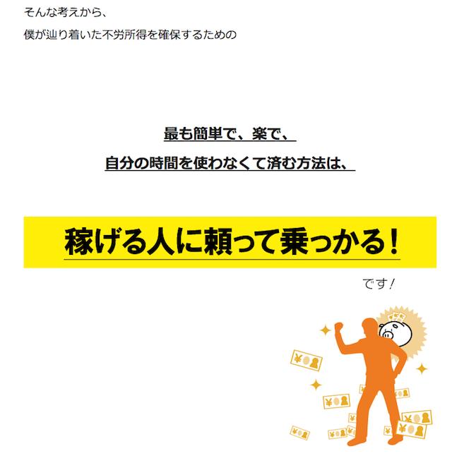 yu-zi0003