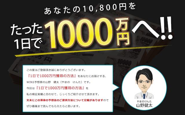 108000001