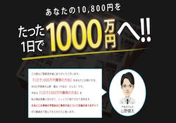 108000003