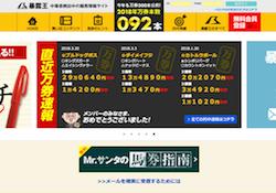 bakuro0001