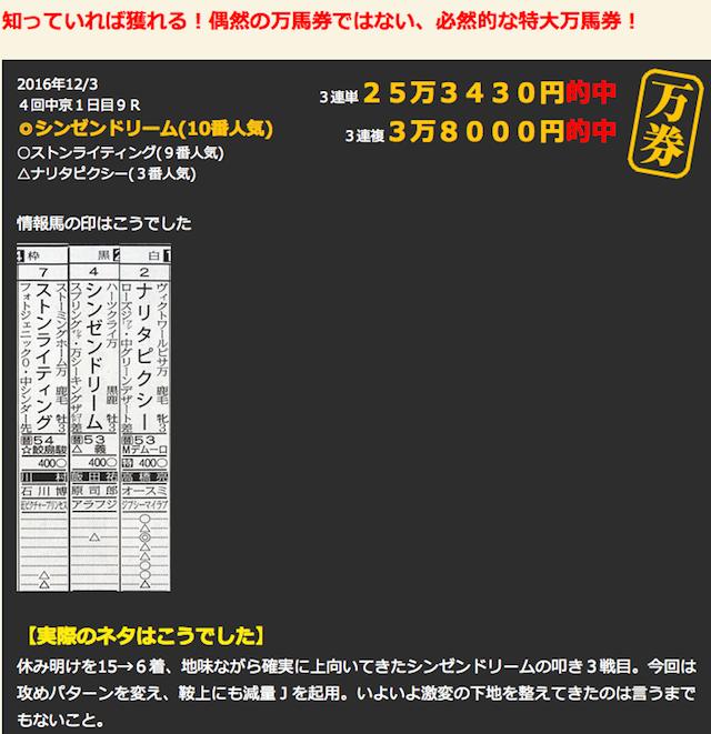 bakuro0004
