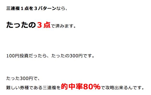 hishohou0005