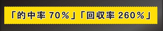 morimoto0004