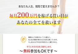sakamoto0001