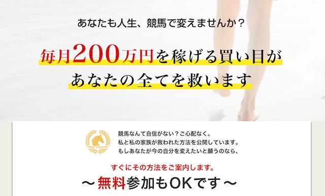 sakamoto0002