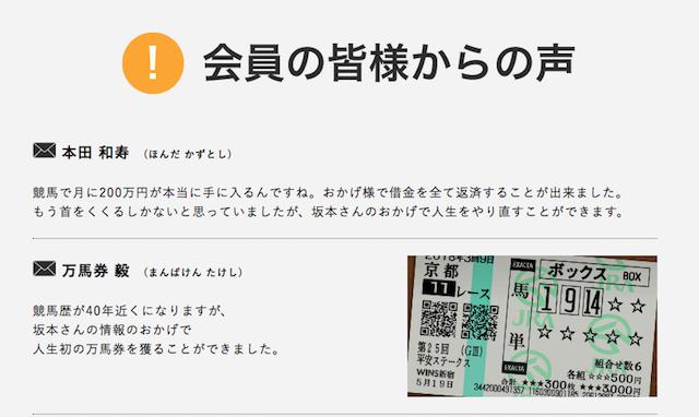 sakamoto0006