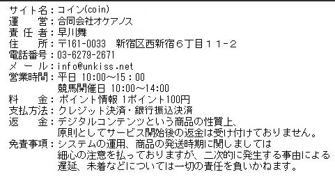 coin0002
