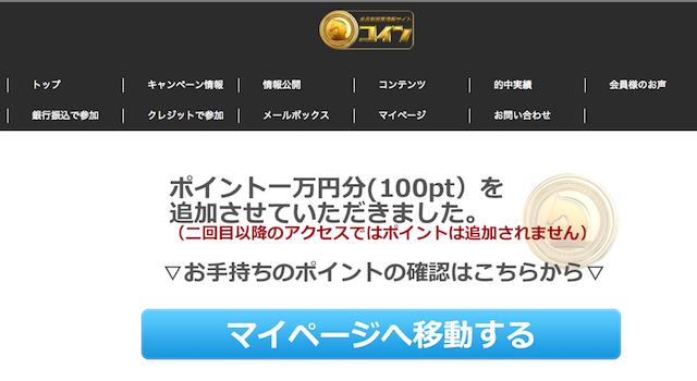 coin0004