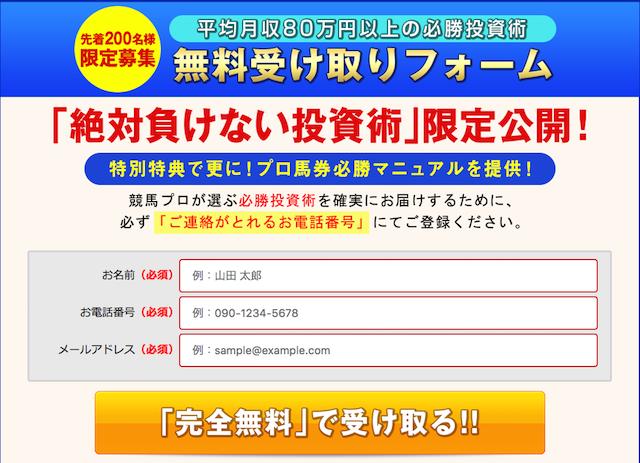 gachi0003