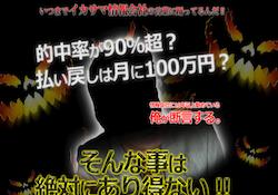 izumi0001