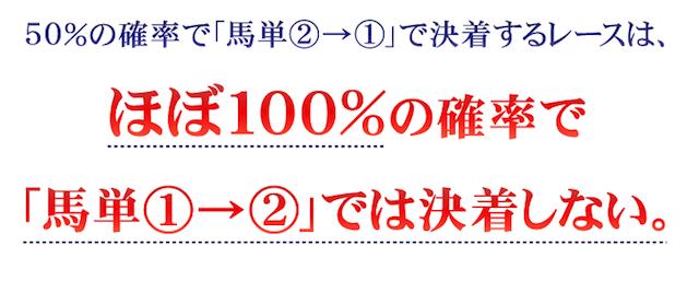 kanpeki0006