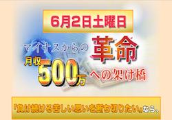 mainasu0001