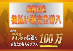 miura0001