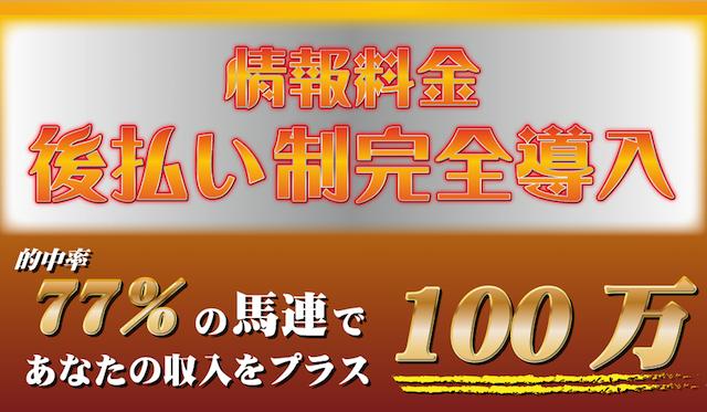 miura0002