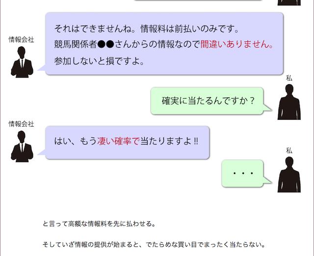 miura0003