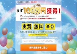 next0001