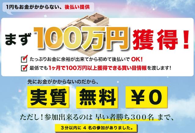 next0002