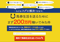 200manen0001