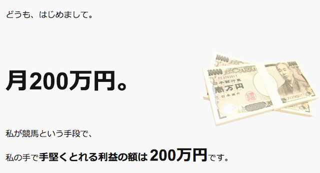 200manen0003