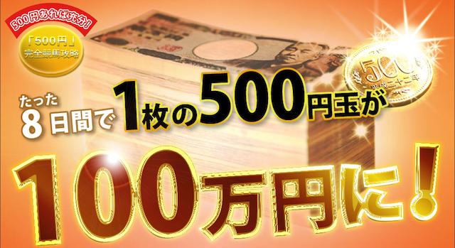 8kakan0002
