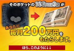 9gatu0001
