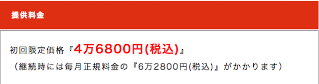 9gatu0005