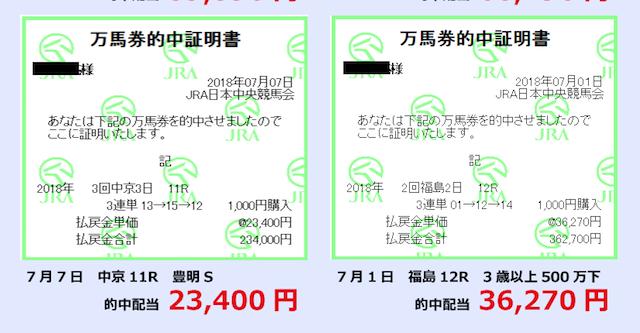 geki0005