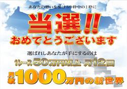 hikari0001