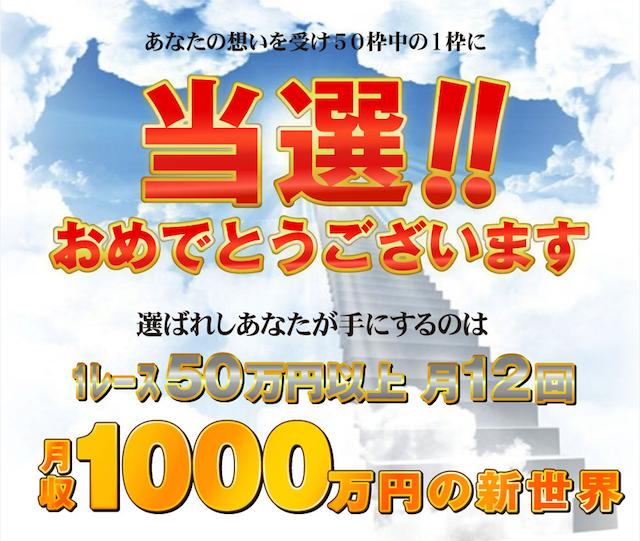 hikari0002