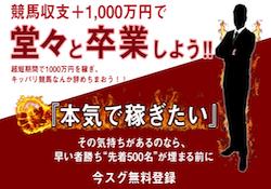 hokuto0001