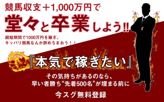 hokuto0002