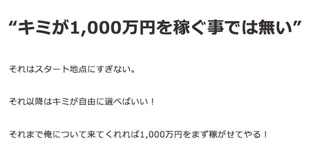hokuto0003