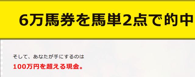 kanzen0002