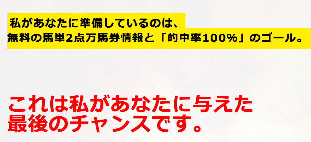 kanzen0003