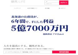 life0008