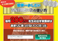 maituki0001