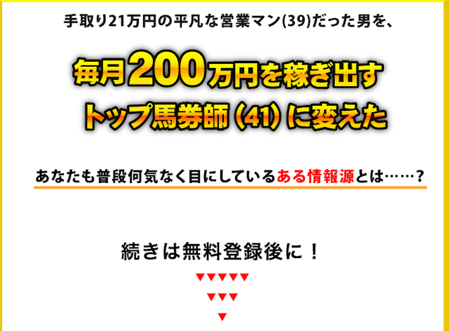 maituki0003