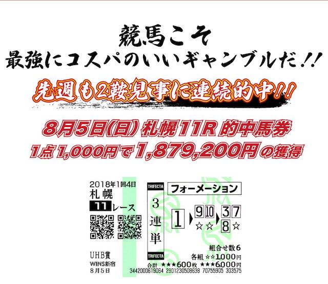 yosou0002