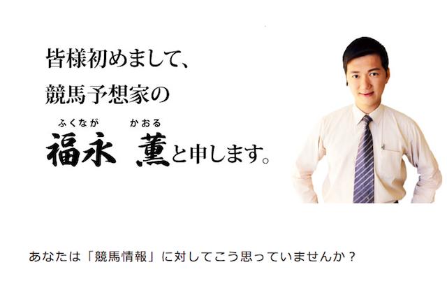 yosou0003