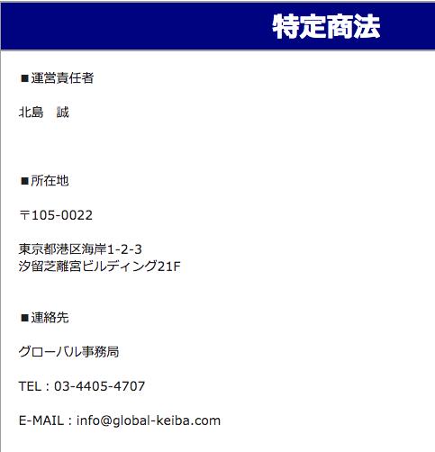 global0005