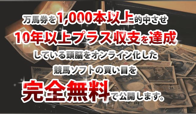 muryo0002