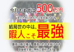 muryo500